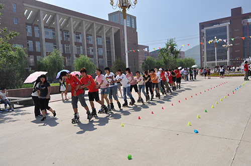Hebei Normal University for Nationalities